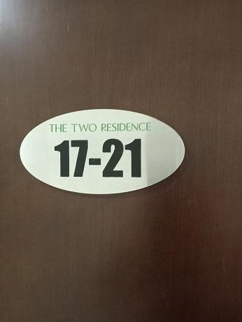 Chính chủ cần bán CHCC số 17.21 toà CT2 The Two Gamuda, 2,1 tỷ, 0974436393